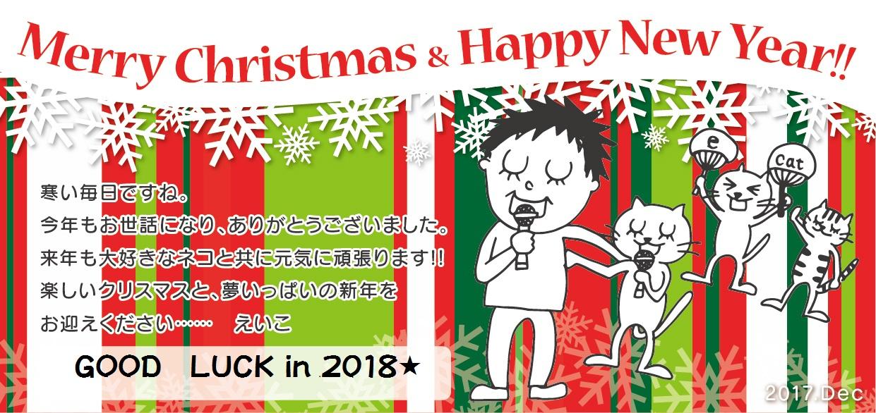クリスマスカード-01
