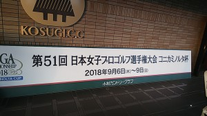 line_1522744825860